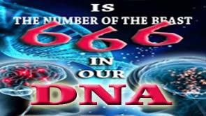 Is the Number 666 in Our DNA?